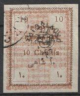 Perse Iran 1906 N° 247 Timbres-poste Pour Tabriz - Timbre Non émis Surchargé à La Main (H1) Surcharge Renversée - Iran