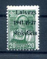 Litauen ROKISKIS 4a PFIV ABART ** POSTFRISCH (H6843 - Besetzungen 1938-45