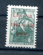 Litauen ZARASAI 3bI Tadellos ** POSTFRISCH 45EUR (H6838 - Occupation 1938-45