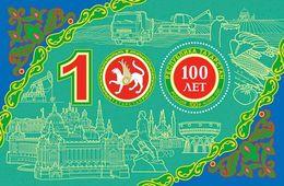 Russia 2020 Tatarstan S/S MNH - Unused Stamps