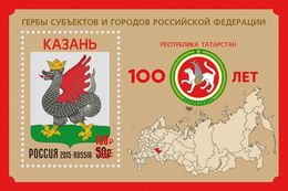 Russia 2020 Tatarstan S/S Overprint MNH - Unused Stamps