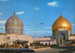 Iraq  -  Postcard Unused - Samarra -  Holy Shrines - Iraq