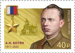 Russia 2020 Heroe Botjan Stamp MNH - Unused Stamps