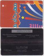 287/ Oman; P169. Muscat Festival 2000 - 1, 49OMNZ - Oman
