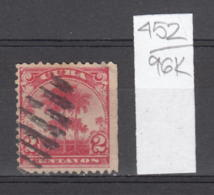 96K452 / 1899 - Michel Nr. 2 Used ( O ) Königspalme Country Scenes - For Earlier Issues See Spanish Cuba , Cuba Kuba - Oblitérés