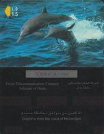 292/ Oman; P176. Dolphins, 50OMNC - Oman