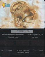 293/ Oman; P180. Eid Mubarak, 51OMNG - Oman