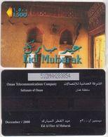 294/ Oman; P181. Eid Mubarak - 3, 51OMNH - Oman