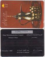295/ Oman; P182. Eid Mubarak - 4, 51OMNL - Oman