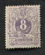 29. **  8c Violet. Pourrait être Regommé ?    Cote 90,-euros Avec Charnière - 1869-1888 Lying Lion
