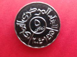 Yemen  5  Riyals  2004  Km 26 - Yémen