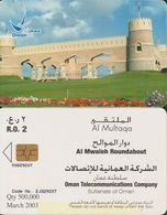 315/ Oman; Chip, Al Mwaleh Roundabout - Oman