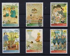 GREECE STAMPS 2011/PRIMARY SCHOOL READING BOOKS  -5/9/11-USED-COMPLETE SET - Grèce