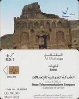 316/ Oman; Chip, Kalhat - Oman