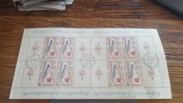 LOT506524 TIMBRE DE FRANCE NEUF** LUXE PREMIER JOUR BLOC - Sheetlets