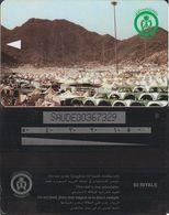 346/ Saudi Arabia; Mecca - Tents, SAUDE - Arabie Saoudite