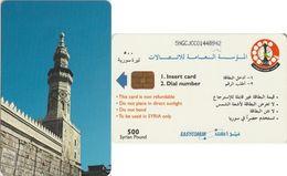 353/ Syria, Chip; Minaret, 500 Pound; CP: 5NGCJCC - Siria