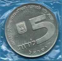 ISRAEL  5 LIROT 5733 (1972) KM# 69.1  Hanukkah  Russian Lamp Silver .750 Argent - Israel