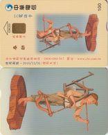 357/ Taiwan; Chip, Wooden Figurine 1 - Taiwan (Formosa)