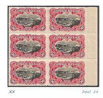 """COB N° 51 En Blocs De 6 Type """"Mols"""" Unilingues 10 C Carmin XX MNH Côte 30.00€ - 1894-1923 Mols: Mint/hinged"""