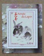T5-F4 : Année Lunaire Chinoise Du Lapin - Lapin Et Idéogramme - Ungebraucht