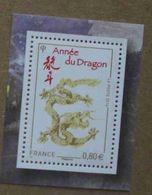 T5-F4 : Année Lunaire Chinoise Du Dragon - Dragon Et Idéogramme - Unused Stamps