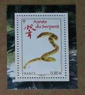 T5-F4 : Année Lunaire Chinoise Du Serpent - Serpent Et Idéogramme - Ungebraucht