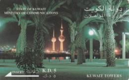 PHONE CARD KUWAIT (E61.25.7 - Koweït