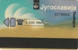 PHONE CARD JUGOSLAVIA (E61.9.8 - Jugoslawien
