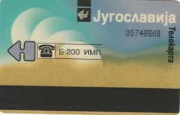 PHONE CARD JUGOSLAVIA (E61.9.8 - Yougoslavie