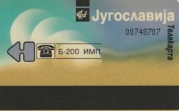 PHONE CARD JUGOSLAVIA (E61.9.7 - Yougoslavie