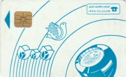 PHONE CARD IRAN (E61.20.4 - Iran