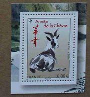 T5-F4 : Année Lunaire Chinoise De La Chèvre - Ungebraucht