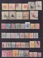 Iran - Lot D'oblitérés Plupart Avant 1925 - Iran