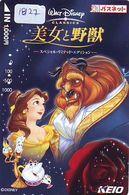 DISNEY Carte Prépayée Japon (1827) DISNEY JAPAN * PREPAID CARD *  CINEMA * FILM * BEAUTY AND THE BEAST - Disney