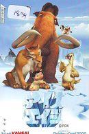 Carte Prépayée Japon * DISNEY * L'AGE DE GLACE * Mammouth Préhistoire ELEPHANT FOX (1834) ANIME Japan Prepaid Card - Disney