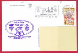 4305 Marine, CP PH Jeanne D'Arc, Campagne 2006-2007, Escale à Djibouti, Oblit. Mécanique JDA, 30-12-2006, Ballon à Rames - Posta Marittima