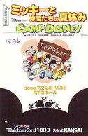 Carte Prépayée Japon * DISNEY (1836) CAMP DISNEY * 1000 YEN  * JAPAN PREPAID CARD - Disney