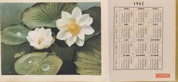 J) 1962 TAIWAN, CALENDAR, FOWERS, XF - Taiwan (Formosa)