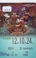 Carte Prépayée Japon * DISNEY (1837) HALLOWEEN * TOKYO DISNEY SEA PASS * ADULTE 2 DAY PASSPORT * JAPAN * MICKEY MOUSE - Disney