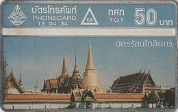 358/ Thailand; First Card P1. Ratanakosintr 1, CN 105L; Very Hard To Get, Mint - Thaïlande