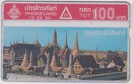 359/ Thailand; P3. Ratanakosintr 3, 105E - Thaïlande