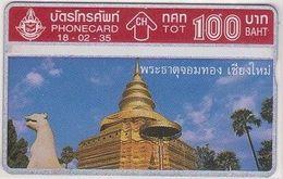 360/ Thailand; P16. Thai Heritage 4, No CN, Dummy - Rare - Thaïlande