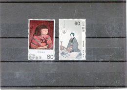 Giappone 1981 1396-97 Arte Moderna XI Serie Mnh - Nuevos