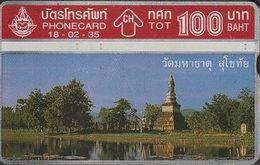 363/ Thailand; P15. Thai Heritage 3, 207B - Thaïlande