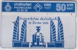 364/ Thailand; P17. Democracy Monument 1, 203B - Thaïlande