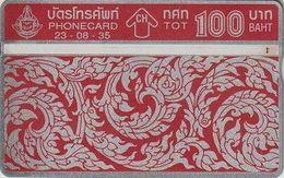 365/ Thailand; P21. Art Pattern 2, 210B - Thaïlande