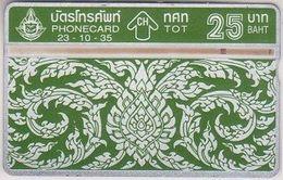366/ Thailand; P24. Thai Art Pattern 1, 230B - Thaïlande