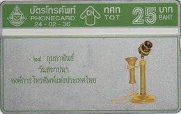 367/ Thailand; P31. Phone 1, 212D - Thaïlande