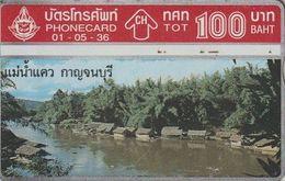 368/ Thailand; P44. The River Kwai, 303C - Thaïlande
